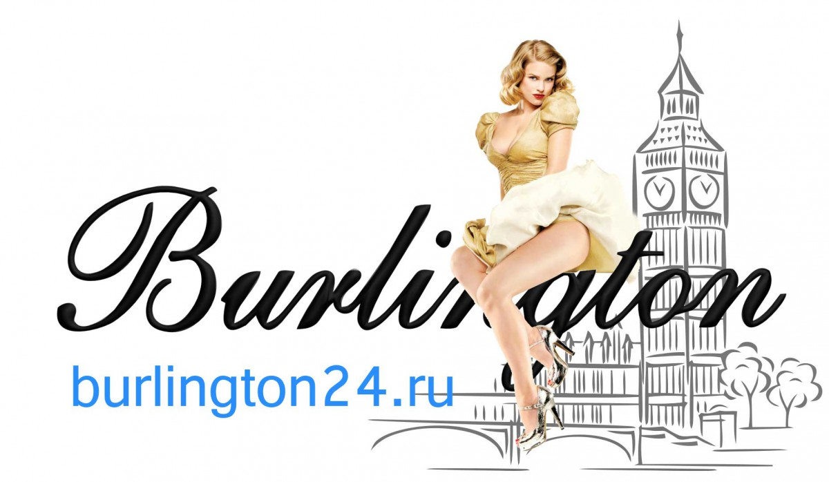 сантехника из Англии - Burlington